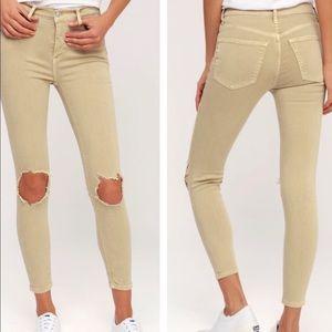 Free people khaki distressed jeans size 26